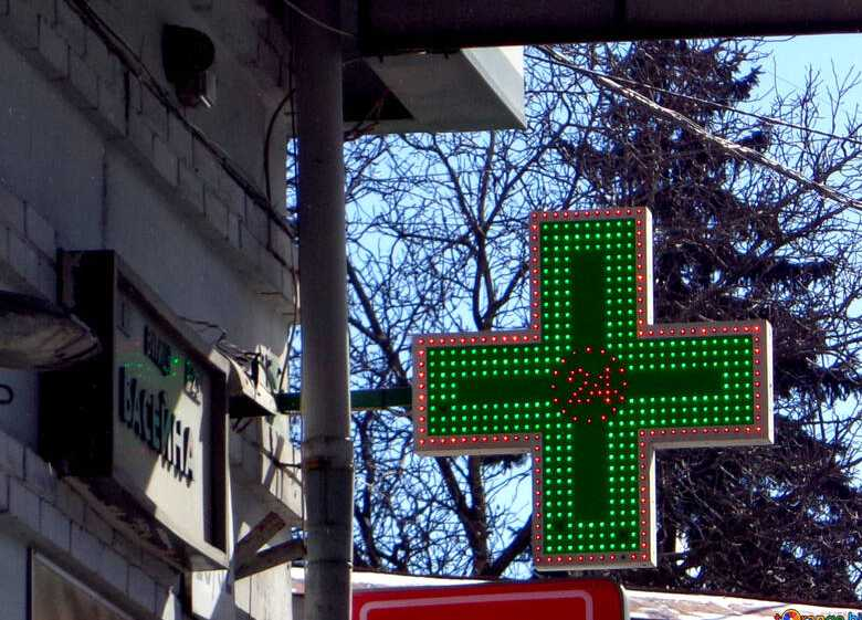 therapeutic cannabis italy
